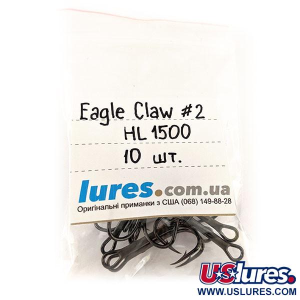  Тройник Eagle Claw #2  HL 1500